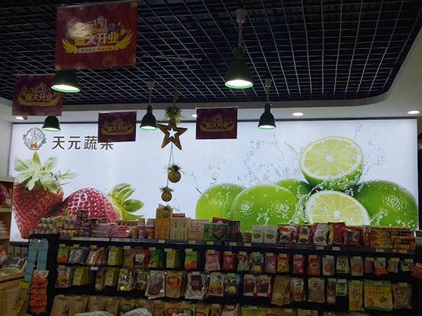 http://www.yongxiangdx.com超市卡布灯箱