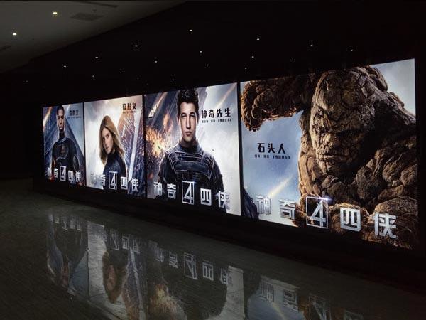 http://www.yongxiangdx.com电影院卡布灯箱安装实例厂家