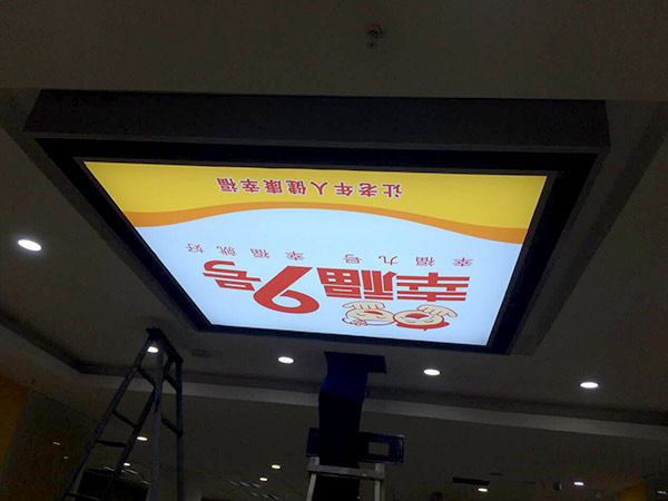 http://www.yongxiangdx.com吊顶灯箱厂家