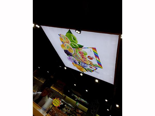 http://www.yongxiangdx.com超市卡布灯箱安装实例